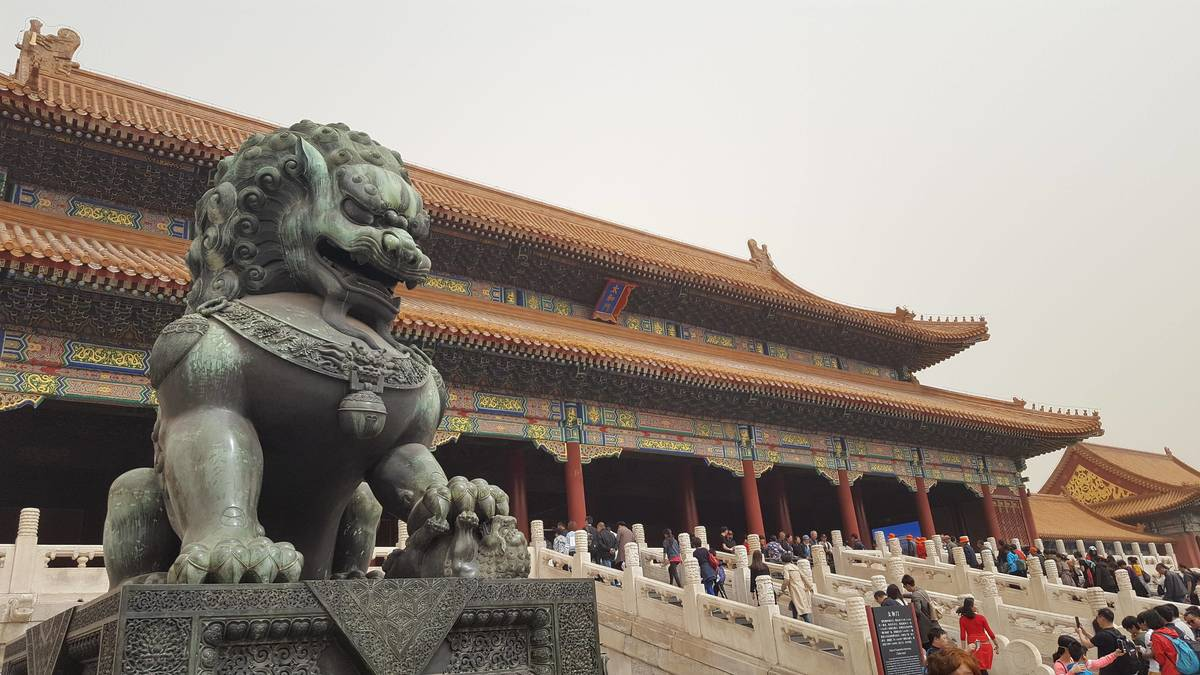 The Forbidden City Beijing.